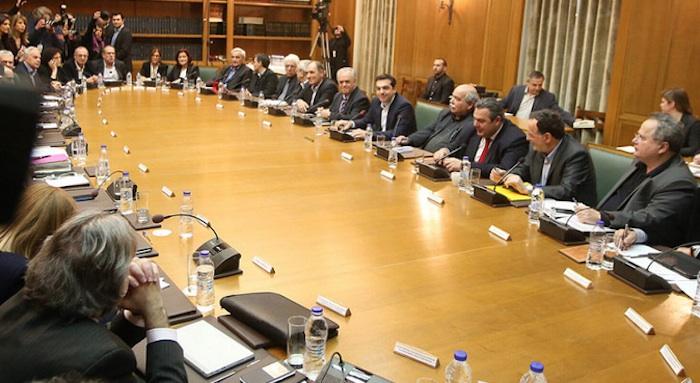 first greek cabinet meeting