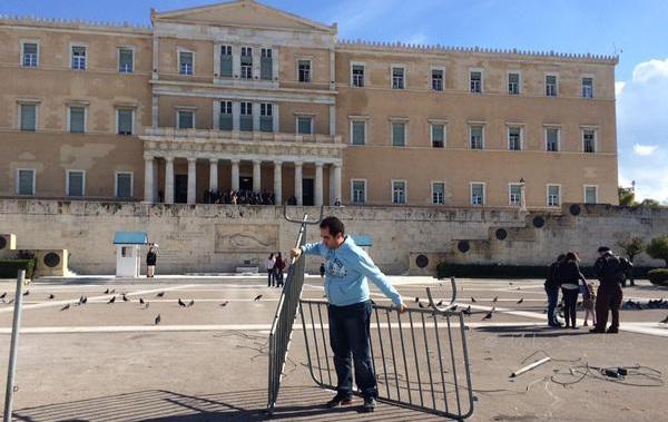 syntagma_fence