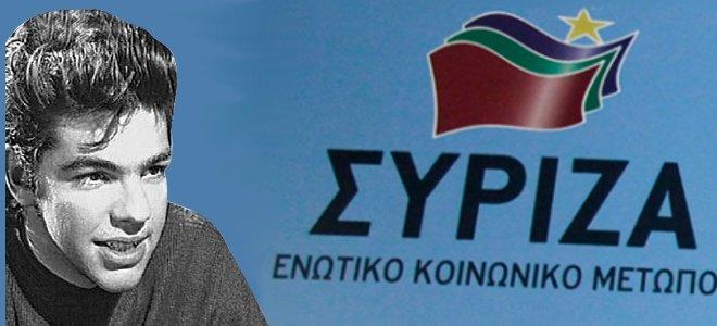 tsipras-syriza-660-2