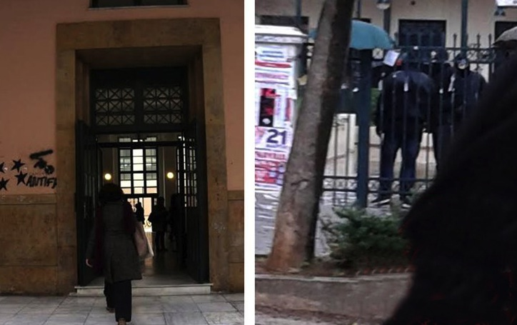 Greek Anarchists Occupy Athens Law School