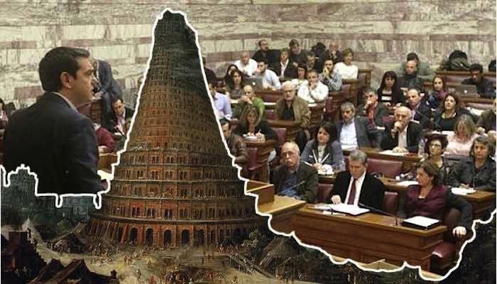 Greek-Gov-Tower-of-Babel