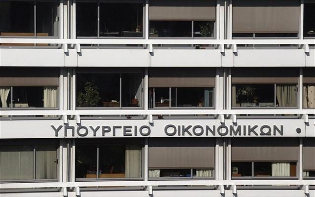 greek_finance_ministry