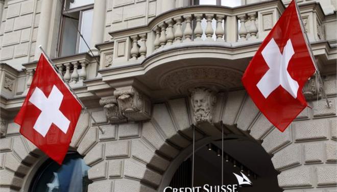 swiss_bank