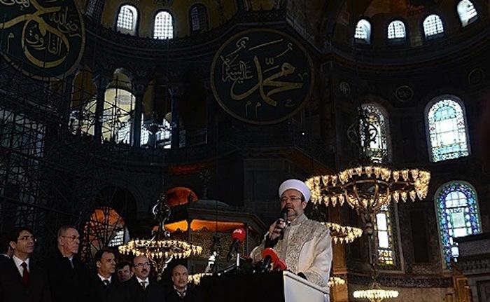 Hagia Sophia Quran recitation