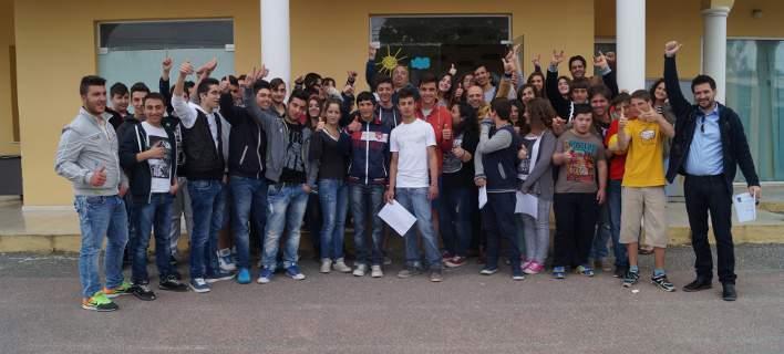 corfu-students