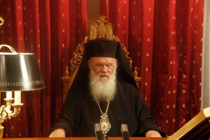 Ieronymos Archibishop of Athens
