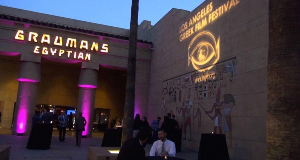 Los_Angeles_Greek_film_festival_2015
