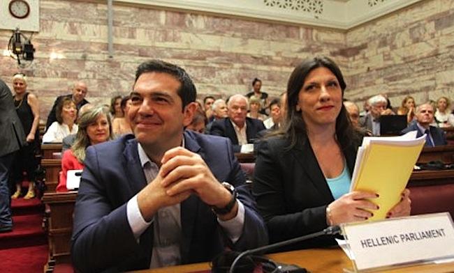 Tsipras_Zoi