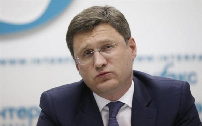 gas-pipeline-russia