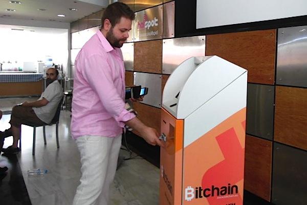 First Bitcoin ATM1