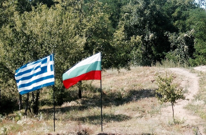 The Greek and Bulgarian Flags