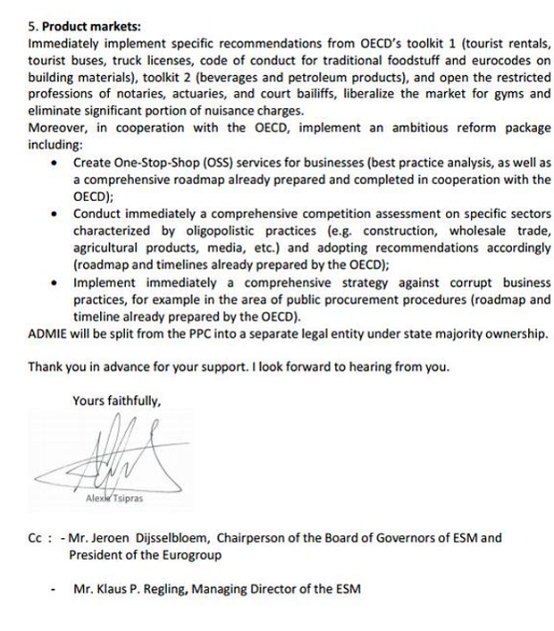 Greece_letter_tsipras