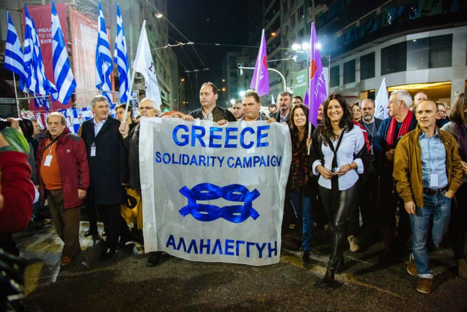 greece-solidarity