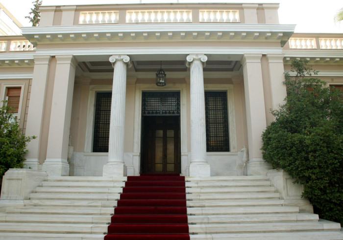 maximos-mansion