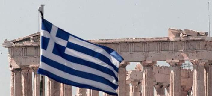 greek-agreement