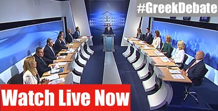 Greece debate