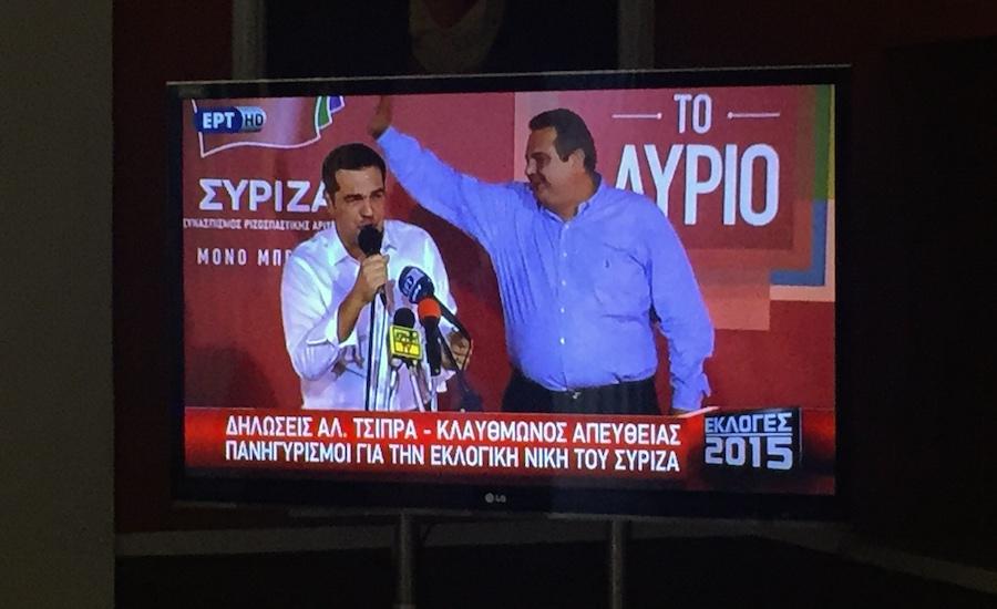 Tsipras_Kamenos_Greek_election