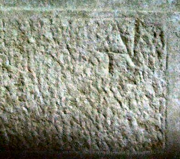 Figure 5. One of the four ΑΝΤ monograms on the peribolos wall of the Amphipolis Tomb
