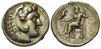 Figure 6. A silver coin bearing the ΑΝΤ monogram and possibly minted by Antigonus Monopthalmus in the name of Philip III