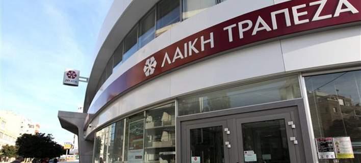 Laiki Bank 708