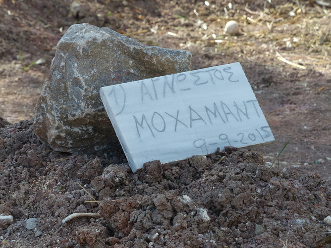 The makeshift grave of one of those who recently died on the crossing to Lesvos Heaven Crawley, Author provided