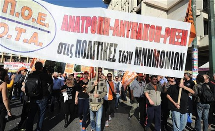 Greeks Protest Against