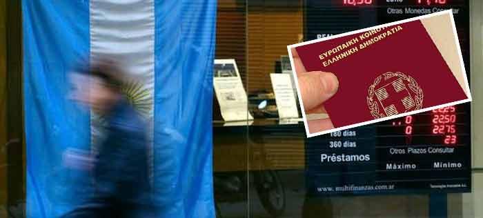 argentini_greek_pass
