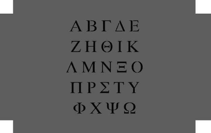 Greek_alphabet_1