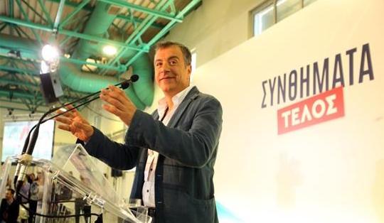 Stavros Theodorakis