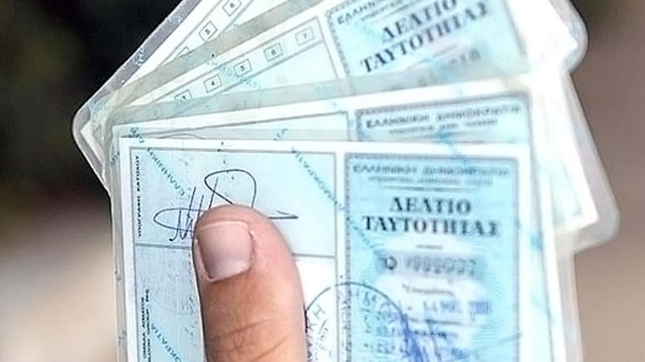 how-the-new-greek-id-cards-will-be-issued.w_hr