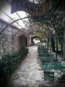 nat'l gardens cafe athens