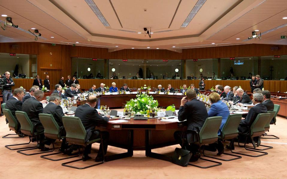 eurogroupppp-thumb-large