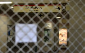 metro strike athens