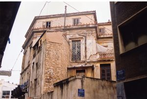 abandoned building athens