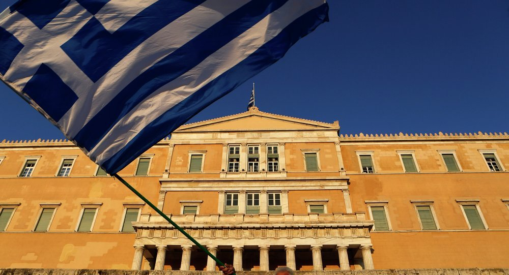 greek flag syntagma