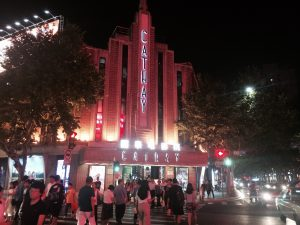 Cathay Theater