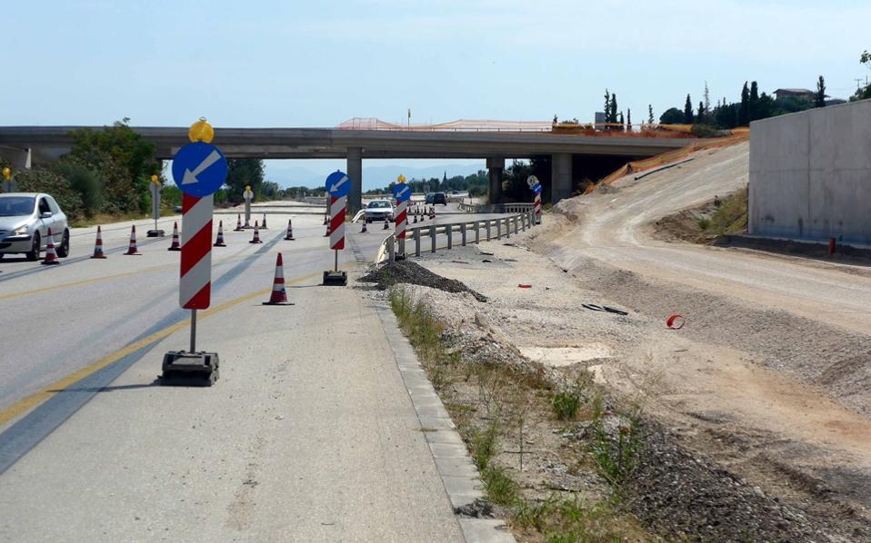 construction highway