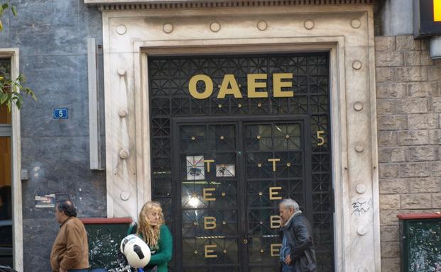 oaee_6