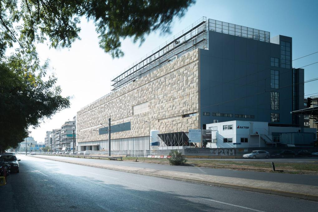 The National Museum of Contemporary Art