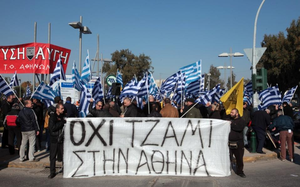 golden dawn mosque protest