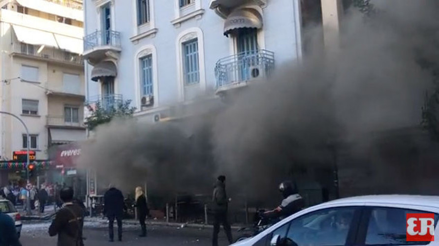 explosion-athens
