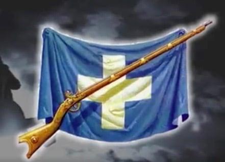 First Greek Flag