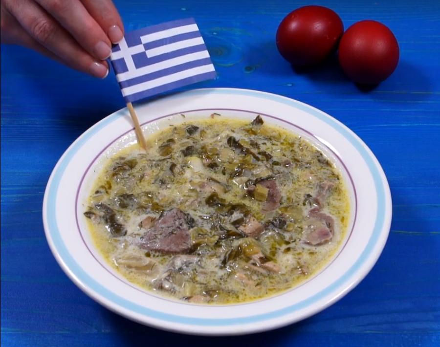 greece national dish