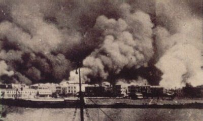Great Fire of Smyrna as seen from an Italian ship.