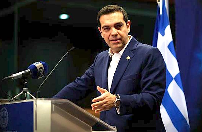 Tsipras: Europe not Properly Addressing its 'Excessive Social Deficit'