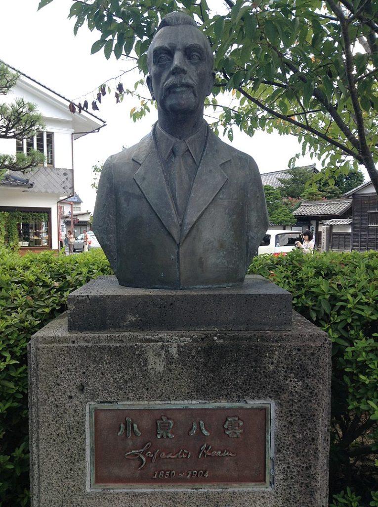 Memorial of Koizumi Yakumo