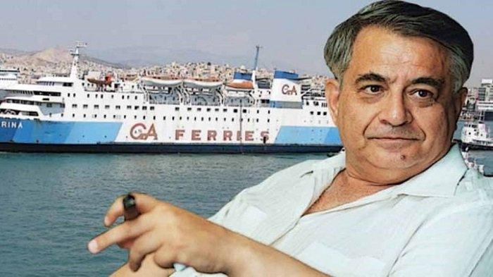 Greek Shipowner Gerasimos Agoudimos Dies at 76