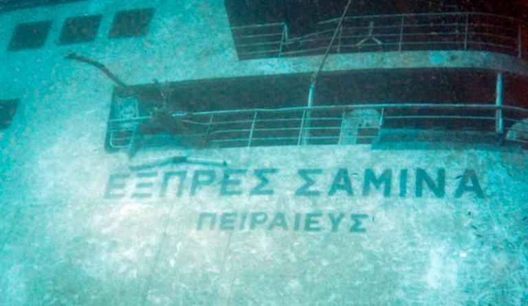 Samina ferry disaster