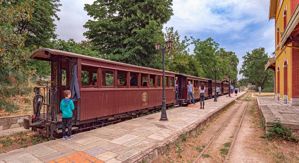 Rail Belian