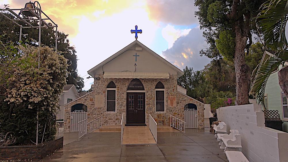 Shrine in Tarpon Springs